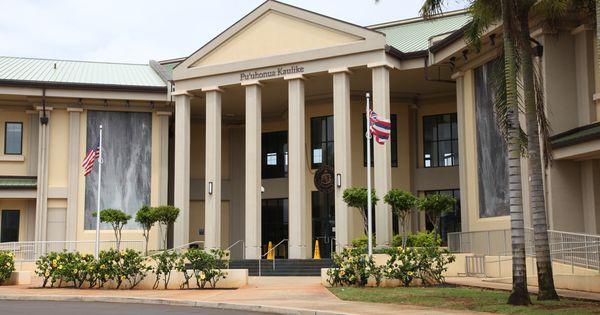 Kauai County Courthouse Lihue 39 S Built Environment