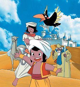 مغامرات سندباد ويكيبيديا الموسوعة الحرة 90er Cartoons Kindheitserinnerungen Alte Cartoons
