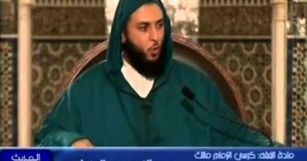 شرح موطأ الإمام مالك الشيخ الدكتور سعيد الكملي الحديث 221