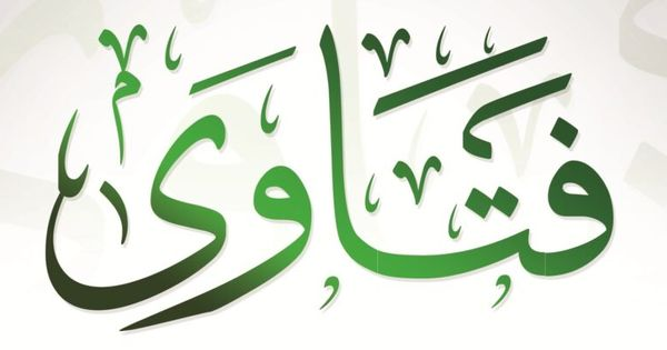 ما حكم شرب الخمر والحد الذي يقع على شاربها Arabic Calligraphy Islam Blog Posts