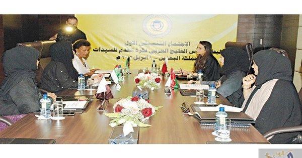 العراق يتلقى دعوة للمشاركة في بطولة كاس الخليج للسيدات