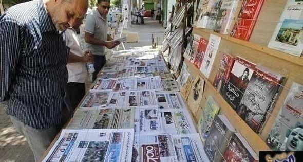 تعرف علي ابرز اهتمامات الصحف الليبية الاربعاء Monopoly Photo Games