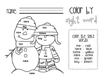 Wintertime Color By Sight Word Freebie First Grade Sight Words Sight Words Winter Sight Words