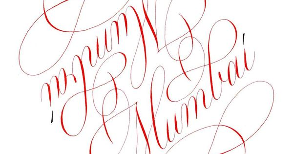 Rachel Yallop Calligraphy Etc Pinterest Copperplate Calligraphy