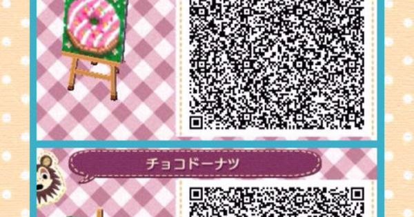 Qr codes page 8 animal crossing new leaf sol acnl for Carrelage kitsch animal crossing new leaf