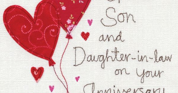 A Son And Daughter-In-Law Anniversary Card