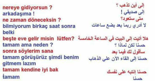 مكالمة باللغة التركية Conversation In Turkce Where Are You Going To My Friend When Will You Come Back Learn Turkish Language Turkish Language Learn Turkish