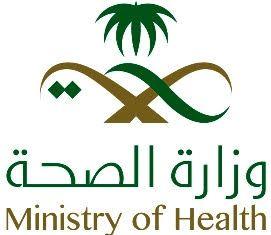 الصحة تنفذ برامج تدريبية لمنسوبيها في المشاعر صحيفة وطني الحبيب الإلكترونية Health Ministry Health Ministry