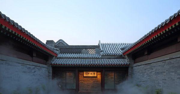 Jade Joy Chinese Restaurant