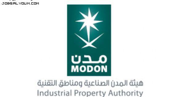 وظائف هيئة المدن الصناعية ومناطق التقنية 1437 سعوده Annual Report Keep Calm Artwork Tech Company Logos