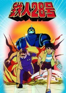 31++ 1980 anime info