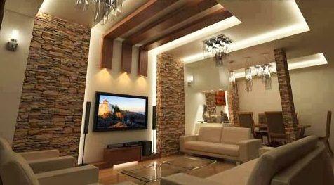 faux plafond platre 2014 salon moderne - Déco plafond platre ...