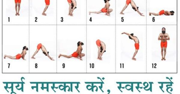 Here Are 10 Benefits of Surya Namaskar That Everyone Should Know 1
