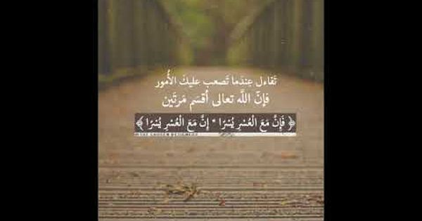 Quran سورة التكوير عبدالودود حنيف Top Videos Youtube Videos Youtube