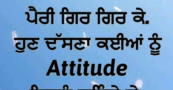 {*Attitude} Punjabi DP Quotes for WhatsApp for Boys ...
