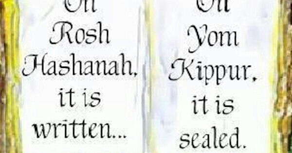 eve of rosh hashanah