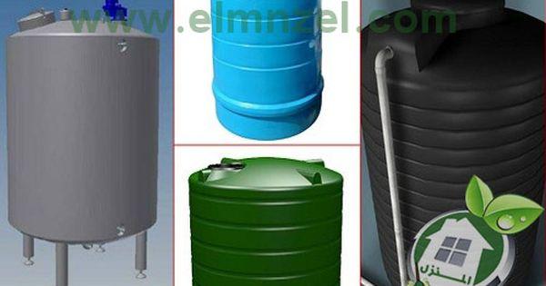 شركة تنظيف خزانات بالمدينة المنورة للايجار 00201010116604 عزل خزانات Clean Tank Kitchen Appliances Home
