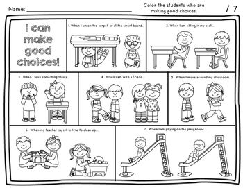 I Can Make Good Choices Worksheet Perfect For Learning School Rules Make Good Choices School Rules Behavior Reflection