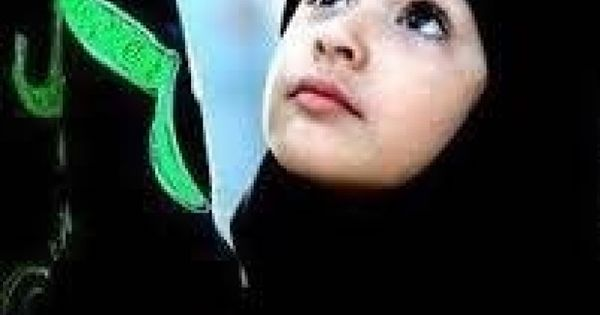 Non Muslim Perspective On The Revolution Of Imam Hussain: Shia Muslim Girl