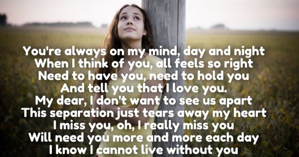 Romantic I Miss You Quotes: Romantic I Miss You Poems Images