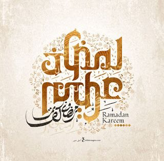 تهنئة رمضان 2021 بطاقات معايدة بمناسبة شهر رمضان Ramadan Kareem Ramadan Kareem Pictures Ramadan