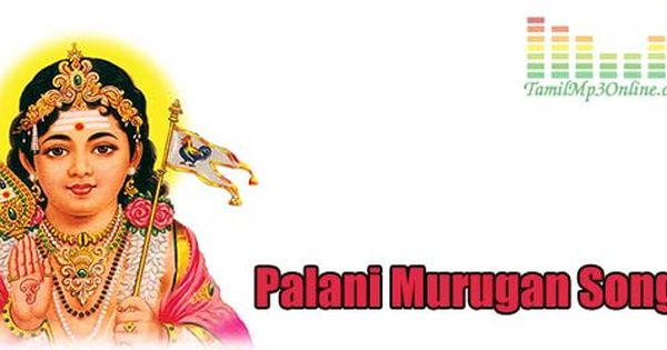 Pin By Gullapalli Rajyalakshmi On Great South Indianmusic Mp3 Song Songs Devotional Songs