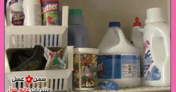 دروس دورة بوابة الحياة الزوجية لمدبرة منزل مثالية الصفحة 2 منتديات عالم حواء Cleaning Supplies Cleaning Spray