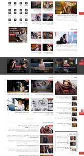 Newspaper Magazine Amp Publisher Adsense Amp Arabic Bestseller Mag Magazi Wor Wordpress Magazine Theme I Magazine Theme Wordpress Website Themes Wordpress