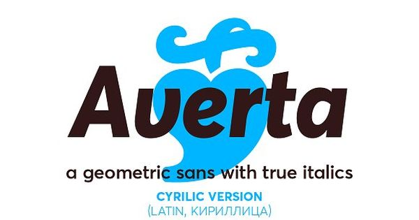 Averta Font – dynamism of the true italics adds a complementary touch to the type