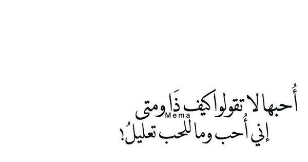 Quotesmema Love Smile Quotes Poetic Words Words