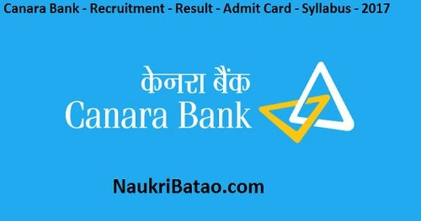 Canara Bank Recruitment 2018 Bank Jobs Finance Stock Options Trading