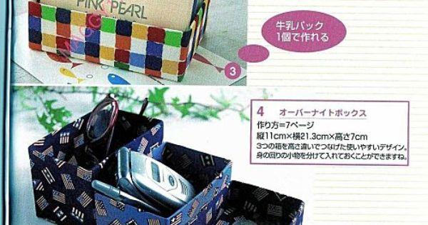 pagina de reciclado de cajas de leche | diy | Pinterest | Html