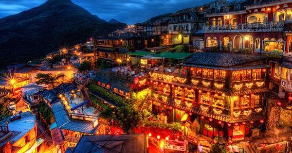九份 千と千尋の神隠し のモデルと言われる台湾のレトロな街 風景 美しい風景 観光地