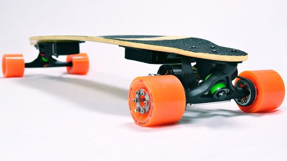 Might be an interesting ride, especially for city riding. -- Boosted Boards
