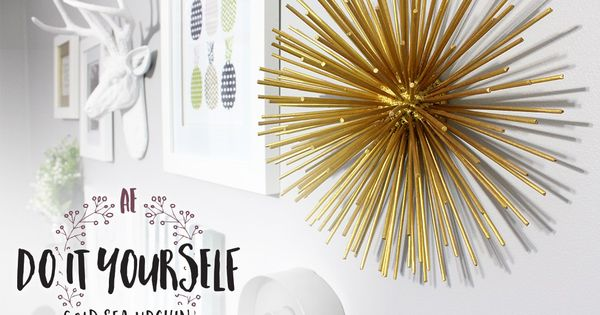 Do It Yourself Home Decorating Ideas: Do It Yourself Gold Sea Urchin (Spiky Ball) For Gallery