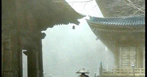 Historic Temples of Japan: Enryakuji, Mount Hiei Mist and Rain, One Century