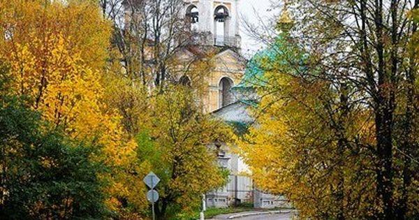 Gosh - Volga