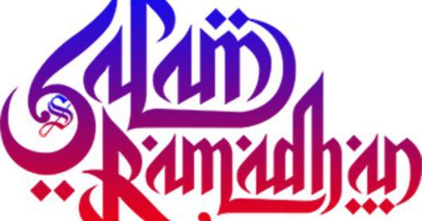 Kartu Ucapan Menyambut Datangnya Bulan Ramadhan 1437h 2016