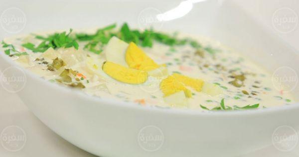 Cbc Sofra طريقة تحضير سلطة بطاطس بصوص الرانش رانيا الجزار Recipe Food Salad Pickles