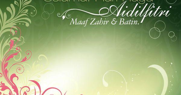 Kad Raya Design Templates Free To Download Creativitywindow Eid Card Designs Template Design Templates