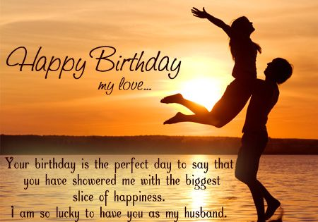 dgreetings husband birthday card my husband