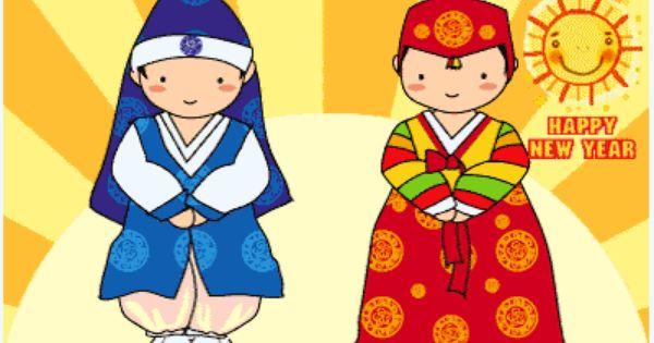 Happy New Year Korean New Year Korean Greetings Happy Lunar New Year