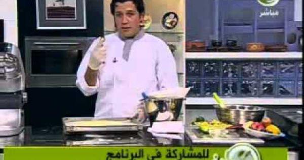 الكيكة الاسفنجية الشيف محمد حامد Talk Show