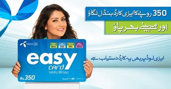 Telenor Super Easy Card Monthly Offer Price 350 Simple Cards Cards Miles Credit Card