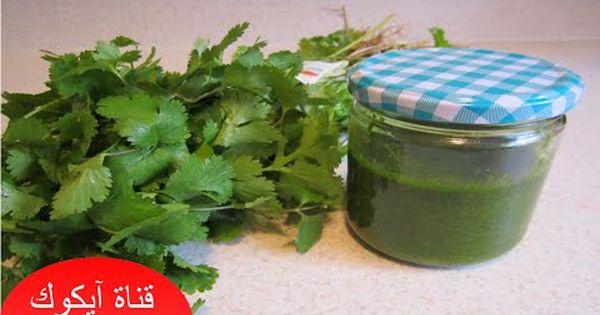 افكار منزلية للمطبخ كيفية حفظ الخضروات الورقية مدة طويلة تخزين الكسبرة و البقدونس بالثلاجة Mason Jars Food Herbs