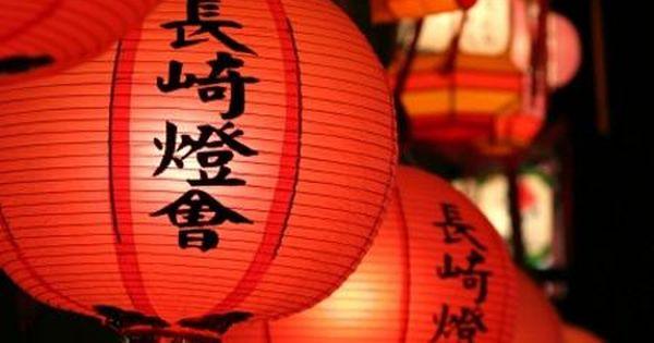 Lámparas Chinas De Papel