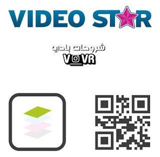 أكواد فيديو ستار In 2020 Blog Posts Blog Video