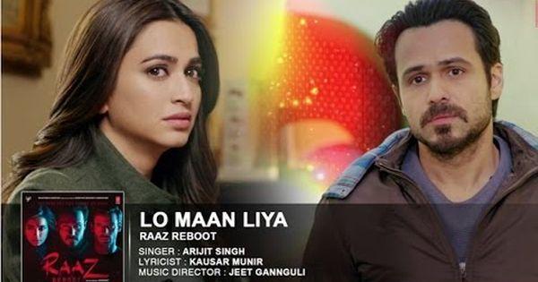 Lo Maan Liya Humna Female Solo Version Raaz Reboot Songs Audio Raaz Reboot Youtube Songs