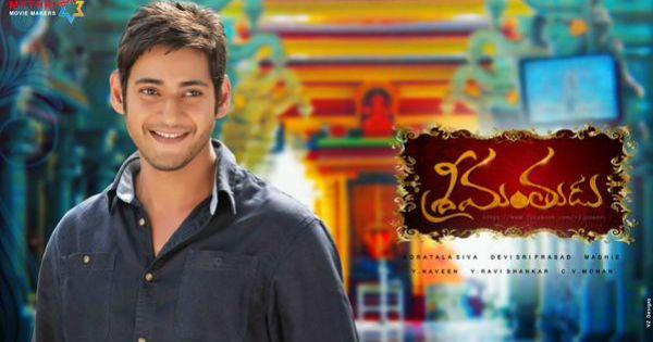 Mahesh Babu's Srimanthudu Telugu Movie Mp3 Audio Songs