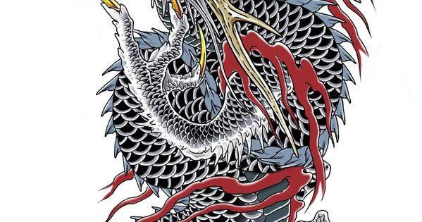 Kiryu Kazuma Tattoo: Tattoo Yakuza - Buscar Con Google